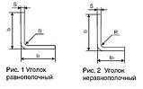 Уголок гнутый стальной (L-образный профиль) по чертежам заказчика, фото 3