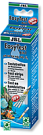 JBL EasyTest 6 в 1 - набор тестов, полоски 50 шт