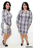 Платье батальное ангоровое с кожаными вставками 50,52,54,56