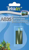Распылитель Tetratec  AS35 цилиндр