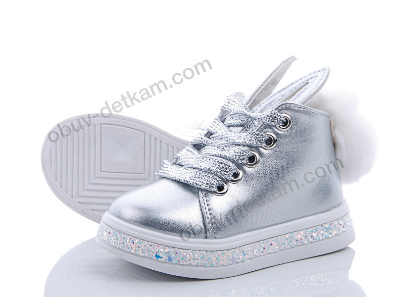 Демисезонные ботинки ТМ ВВТ, с 21 по 26 размер, 8 пар в ящике