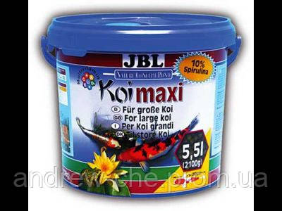 JBL Koi maxi - Корм для крупных карпов Кои, 10,5 л - АкваЗоо маркет ТриРифа в Харькове