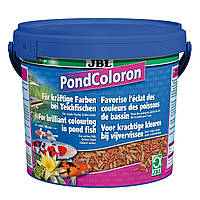 JBL Pond Coloron, корм для усиления окраса прудовых рыб 4019200, 5,5 л