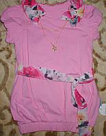 Туника с цепочкой и поясом с 2 до 5лет розовая