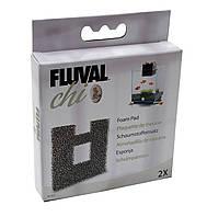 Сменная крупнопористая губка Fluval для аквариума Fluval Chi 19/25л, 2шт.