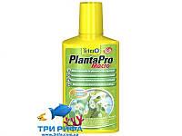 Удобрение для растений Tetra PlantaPro Macro, 250 мл, на 2500л