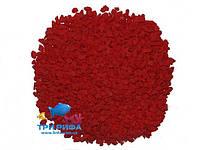Грунт для аквариума KW Zone красный 5 мм, 20кг