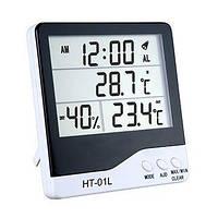 Термогигрометр с выносным датчиком температуры Walcom HT-01L