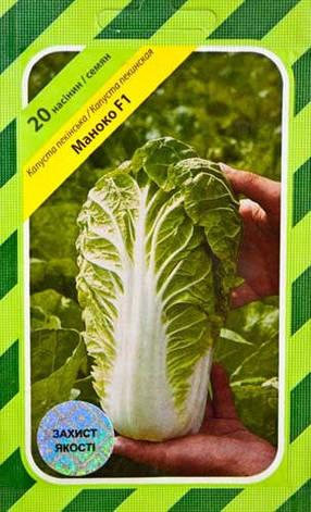 Семена капусты пекинской Маноко F1 , фото 2