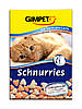 Витамины-сердечки Gimpet Schnurries для кошек, с лососем, 650шт., G-409535/409382
