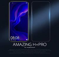 Захисне скло Nillkin Anti-Explosion Glass H+Pro для Huawei Nova 4, фото 1