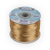 Шнур сатиновый 3мм золотой