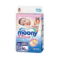 Подгузники Moony NB 0-5 кг 90 шт. (4903111243785)