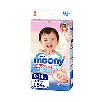 Подгузники Moony L 9-14 кг 54 шт. (4903111244003)