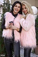 Пушистый женский жилет,пудрово-розовый S M L
