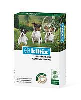 Ошейник Bayer Kiltix от клещей и блох для маленьких собак, 35 см, 91020