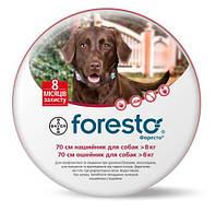 Нашийник Bayer Foresto від кліщів і бліх для собак від 8кг, 70 см