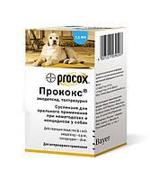 Антигельминтик Bayer Procox для собак и щенков, 7,5мл