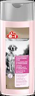 Бальзам-кондиционер 8 in 1, для шерсти собак, 250ml