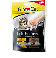 Лакомства GimCat Nutri Pockets Taurine –Beauty Mix для кошек, 150г