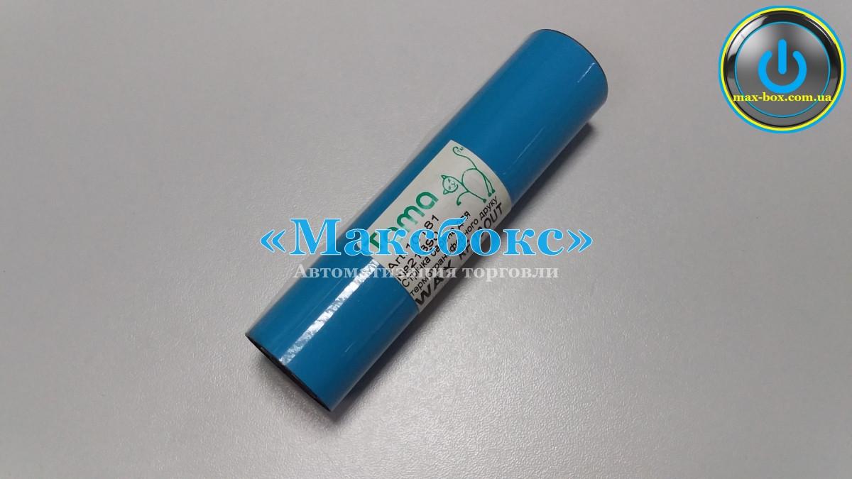 Ріббон WAX RF26 35mm x 74m синій (Zebra 2824) стандарт