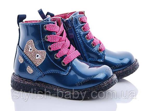 Дитяче взуття оптом в Одесі. Дитячий демісезонний взуття бренду С. Промінь для дівчаток (рр. з 21 по 26), фото 2