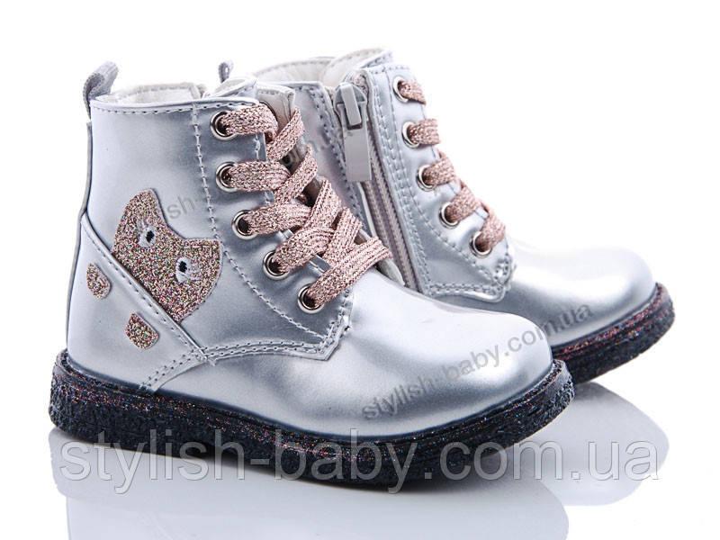 Дитяче взуття оптом в Одесі. Дитячий демісезонний взуття бренду С. Промінь для дівчаток (рр. з 21 по 26)