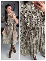 Женское красивое платье с рюшами, в расцветках. АР-1-0119