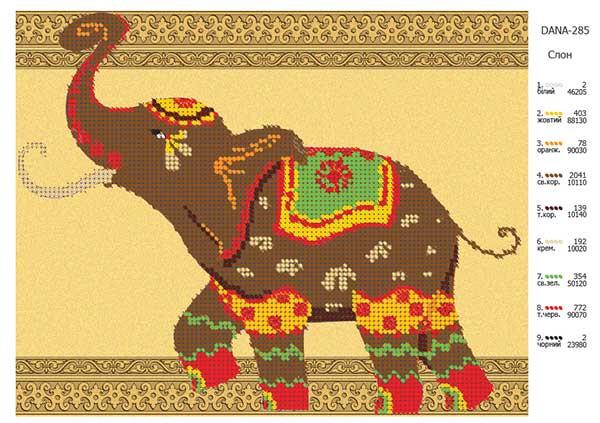 Схемы для вышивки бисером слон