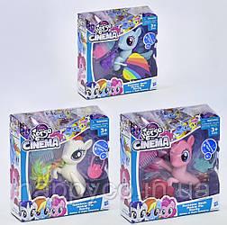 Игрушечная Пони-русалка Дружба в коробке,  игрушка