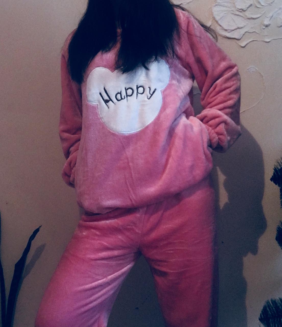 Пижама женская тёплая