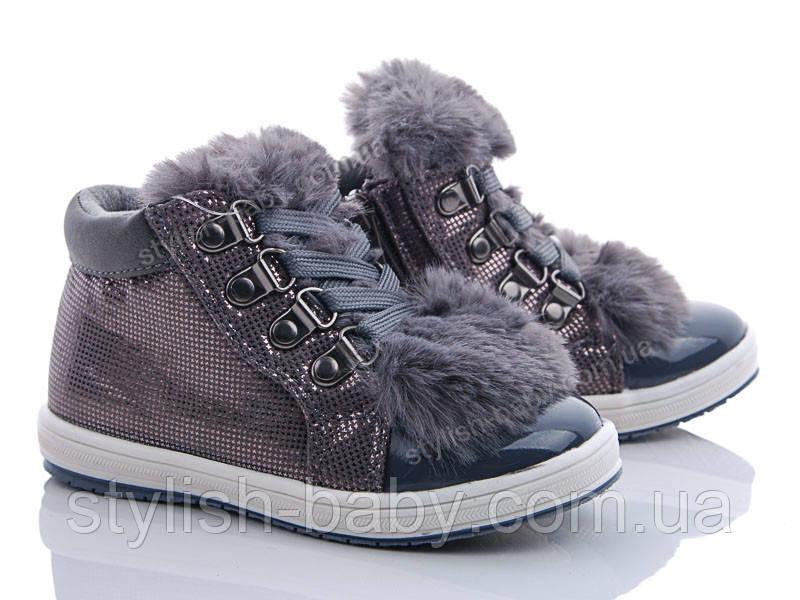 Весенняя коллекция. Детская демисезонная обувь бренда С.Луч для девочек (рр. с 26 по 31)