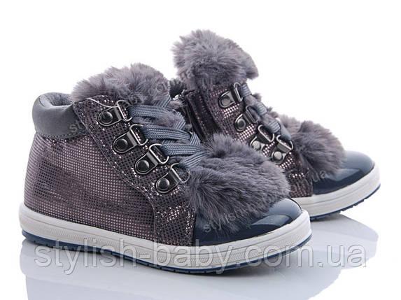Весенняя коллекция. Детская демисезонная обувь бренда С.Луч для девочек (рр. с 26 по 31), фото 2