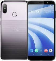 HTC U12 Life 4/64GB Purple 12 мес.