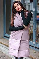 Утепленный стеганный женский жилет,пудра S M L XL 2XL, фото 1