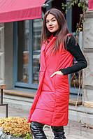 Утепленный стеганный женский жилет,алый S M L XL 2XL