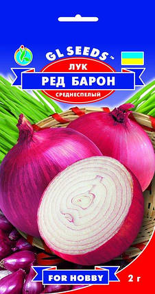 Лук Рэд Барон, пакет 2 г - Семена лука, фото 2