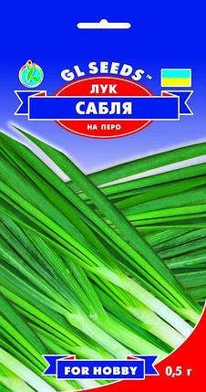 Лук Сабля, пакет 1 г - Семена лука, фото 2
