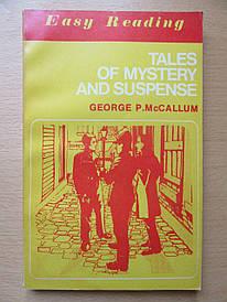 George P.McCallum. Tales of mystery and suspense. Дж.П.Маккаллум. Рассказы о таинственном и невероятном