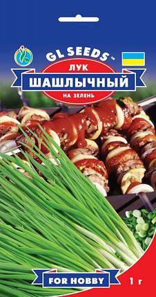 Лук Шашлычный, пакет 1 г - Семена лука, фото 2