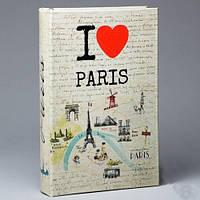 """Книга - сейф с замком """"Влюблённые в Париж"""", 26*17*5см., фото 1"""
