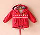 Куртка парка детская весна осень со съемной жилеткой, фото 2