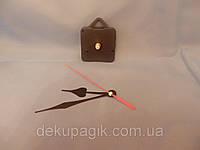 Часовой механизм со стрелками №5, М09
