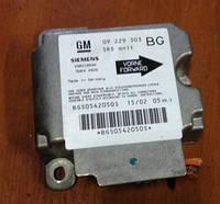 Блок управления AIRBAG Opel Zafira A (F75_) 1.8 16V GM 09229303 / Siemens 330518650 / 5WK42926 / BGS0542050S
