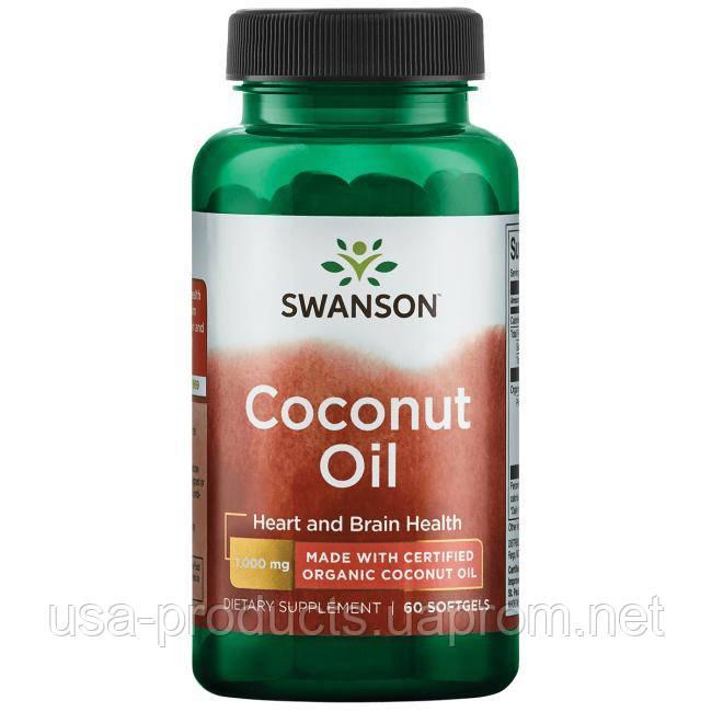 Кокосовое масло в капсулах 1000 мг США