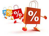 Акция!!! Поспешите!!! Цены действительны до 12 марта 2015