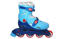 Роликовые коньки раздвижные детские LY2013-M (33-36) (PL, PVC, колесо PVC, роз-голуб,син-крас)