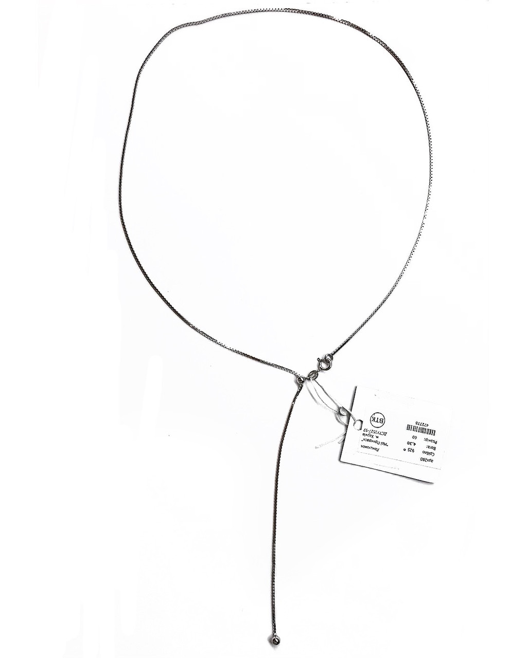 Цепочка из серебра 925 с регулятором длинны Beauty Jewels плетение поп-корн, фото 1