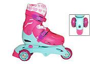 Роликовые коньки раздвижные детские LY2013-XS (25-28) (PL, PVC, колесо PVC, роз-голуб,син-крас)