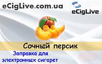 Сочный персик. 10 мл. Жидкость для электронных сигарет.